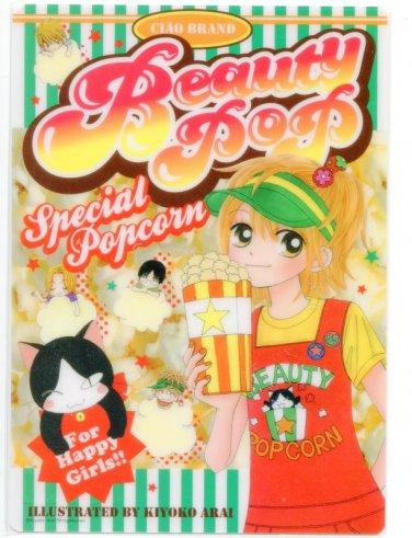 Beauty Pop shitajiki (style2)