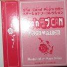 Haou Airen Boxed Furoku tin