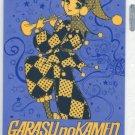 Glass Mask Garasu no Kamen shitajiki (2)