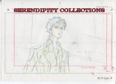 Vampire Knight Production art (Kain ticked off)- box 4
