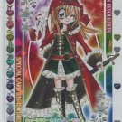 Kirarin Revolution 036, 5th Stage Winter Snow Trading Card