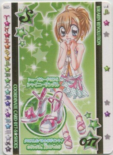 Kirarin Revolution 017-S, 3rd Stage Summer Rainbow Trading Card