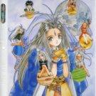 Ah! My Goddess shitajiki 0592