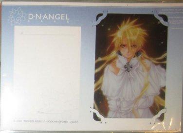 D.N. Angel cel card promo (Krad)