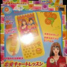 Hana Yori Dango Love Chance system (boxed item)