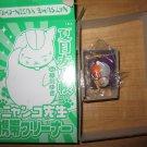 Natsume Yuujincho boxed cell strap