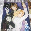 Gorgeous Carat vol 1 (You Higuri yaoi manga)