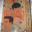 Kizuna (Delux Edition) vol V Kazuma Kodaka yaoi manga