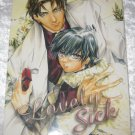 Lovely Sick yao(i manga)