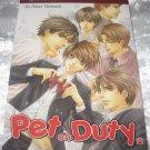 Pet on Duty (yaoi manga)