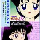 Sailor Moon PP4 194 reg