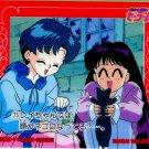 Sailor Moon Carddas W, 75