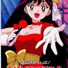 Sailor Moon PP4, 200