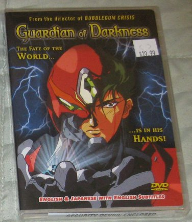 Gardian of Darkness DVD box set (Sealed, New!!)