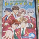 Gakuen Heaven (Complete collection box set) DVD  (New, Sealed!!)