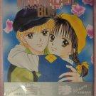 Marmalade Boy Art book OOP - Yoshizumi Wataru