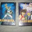 Saint Seiya Sealed DVD set! Box set 1 & 2 OOP!!