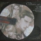 Your my Prize in the Viewfinder Ayano Yamane CD Case set! Store Promo! RARE HTF