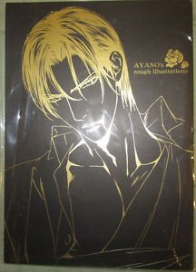 """Ayano's """"Rough Illustrations"""" Ayano Yamane/ Libre Publishing 2007 Artbook"""