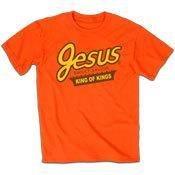 Adult T - Sweet Jesus - 5719150
