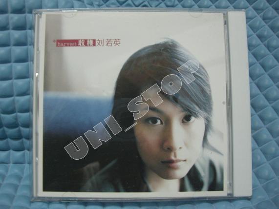 Lui Luo Ying's Album