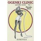 Ogenki Clinic