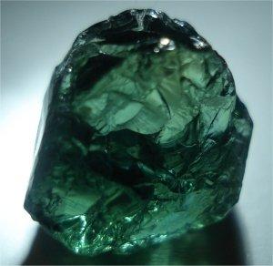 Kenyan Teal Sapphire 8.75ct