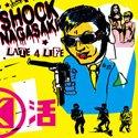 "Shock Nagasaki ""Late 4 Life"" 7-inch single *color vinyl*"