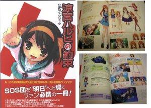 Haruhi Suzumiya Official Fan Book Art Book