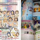 Idol Master Master Book