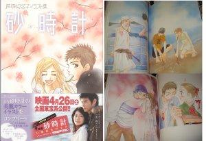 Hinako Ashihara Illustration Collection Forbidden Dance