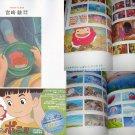 Ponyo on the Cliff By The Sea Roman Album Art Book