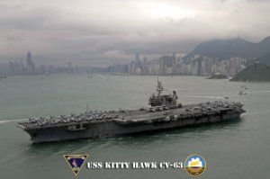 USS Kitty Hawk CV-63 Departing Hong Kong China (8x12) Photograph