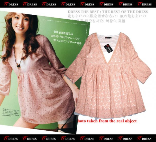 Pink Lace One Shirt