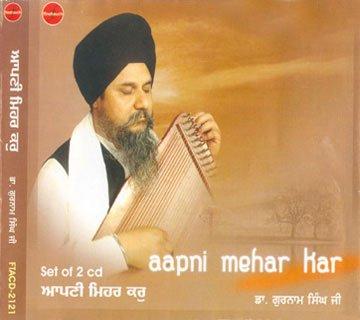 Aapni Mehar Kar - Dr. Gurnam Singh Ji (Set of 2 CDs)
