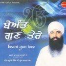 Beant Gun Tere - Sant Anoop Singh Ji