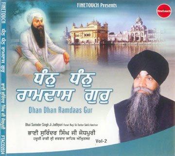 Dhan Dhan Ramdas Gur Vol-2 - Bhai Surinder Singh Ji Jodhpuri