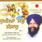 Dukhiya Sab Sansaar - Bhai Nirmal Singh Ji