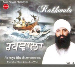 RAKHWALA - Sant Anoop Singh Ji