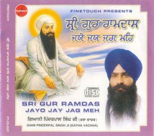 SRI GUR RAMDAS JAYO JAY JAG MEH - Giani Pinder Pal Singh Ji
