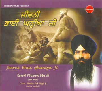 JEEVNI VHAI GHANIYA JI - Giani Pinder Pal Singh Ji