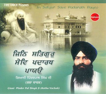 JIN SATGUR SAVE PADARATH PAYEO - Giani Pinder Pal Singh Ji