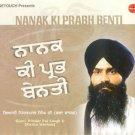 NANAK KI PRABH BENTI - Giani Pinder Pal Singh Ji