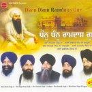 DHAN DHAN RAMDAAS GUR (MP3) - Multi Ragi
