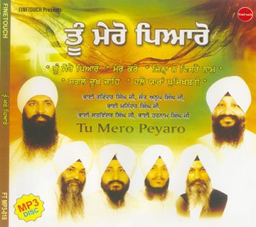 TU MERO PEYARO (MP3) - Multi Ragi