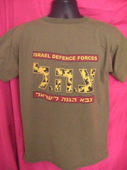 Vintage ISRAEL Defense Force Military Police Medium T-Shirt Jewish Hebrew