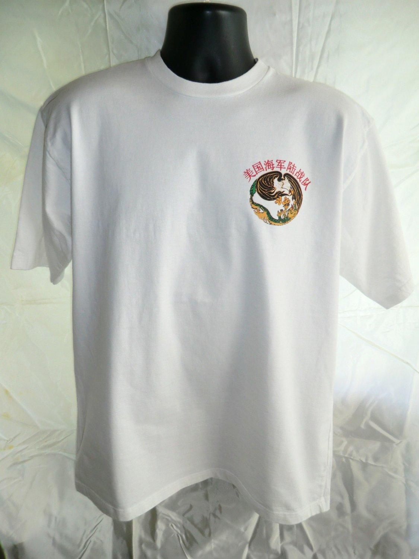 SOLD! USMC Security Detachment Beijing China Rare Marines Large/XL T-Shirt