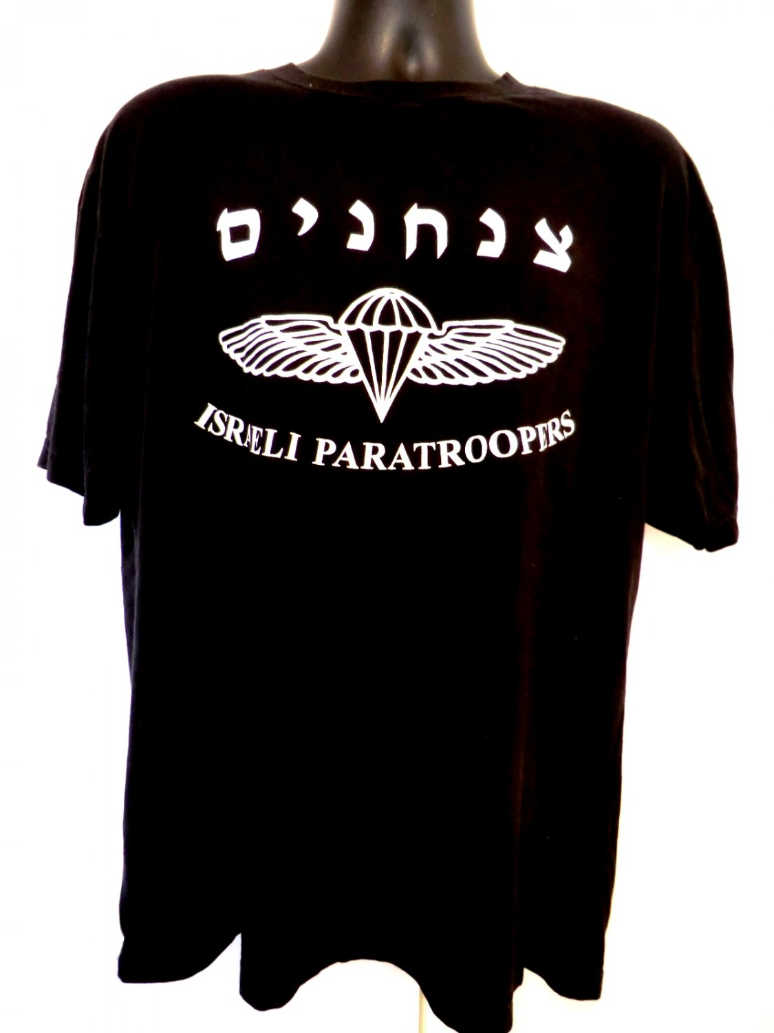 ISRAELI Paratroopers T-Shirt Size XL Israel