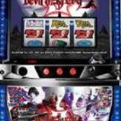 DEVIL MAY CRY LCD SKILLSTOP BY RODEO