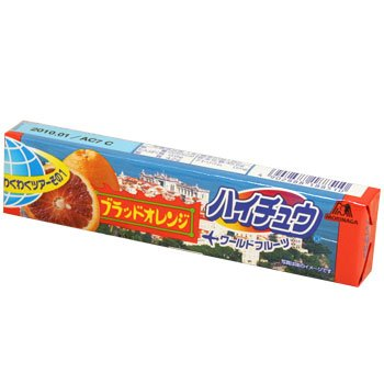 HI-CHEW Blood Orange